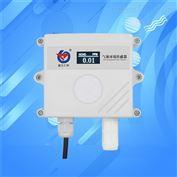 RS-CH2O-甲醛变送器 CH2O气体浓度检测