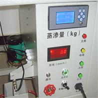 SYZS-10实验小型蒸渗测定仪