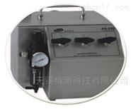 气溶胶发生器AG-230