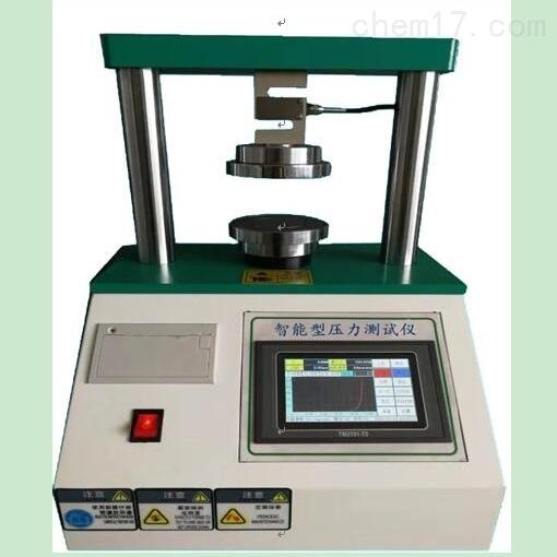 表面活性剂智能型压力测试仪