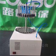 LB-W-24 水浴氮吹仪(24孔)