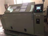 JW-5401A安徽好品质盐干湿循环腐蚀试验箱