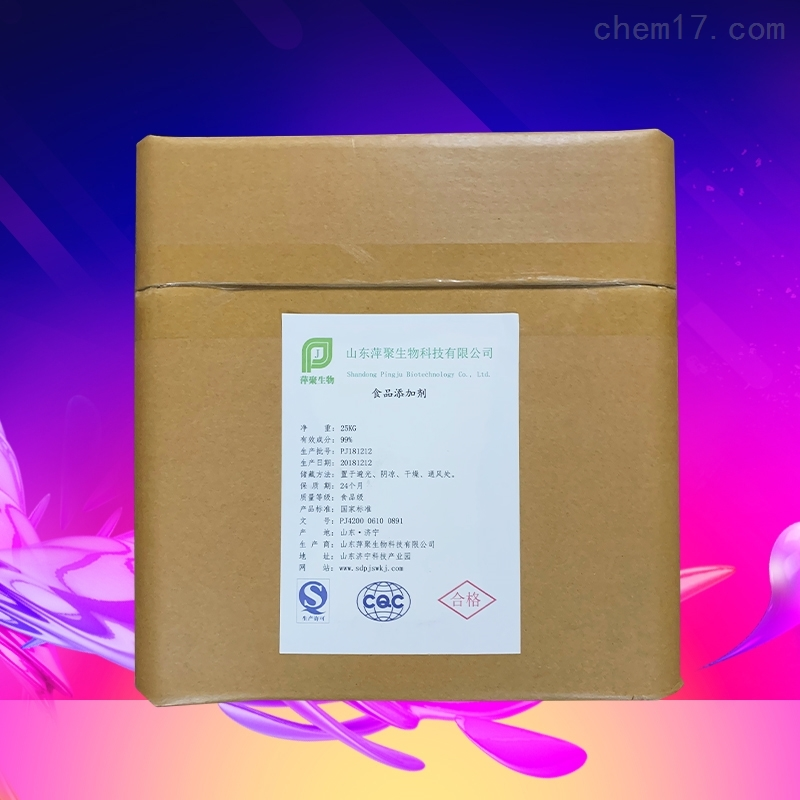 L-精氨酸盐酸盐生产厂家厂家