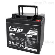 广隆蓄电池LG36-12N/12V36AH全国联保