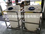 圆形耐酸碱耐腐蚀食品级药箱污水处理搅拌桶