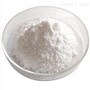 盐酸克林霉素21462-39-5