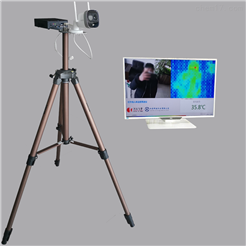 GD71-TY3热成像测温仪