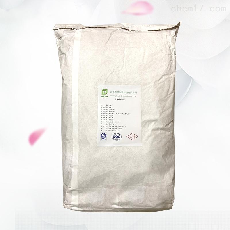 L-赖氨酸盐酸盐生产厂家厂家