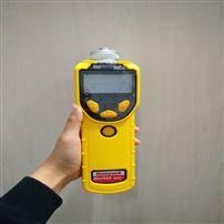 华瑞VOC检测仪pgm-7320 PPM MiniRAE 3000