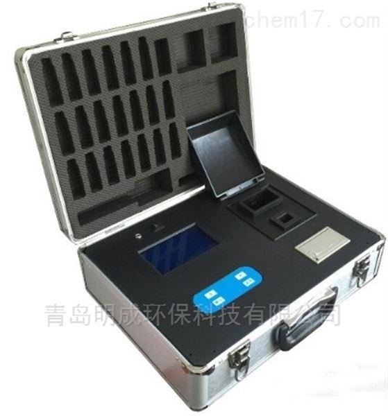 LB-XZ-0125型便携式多参数水质分析仪