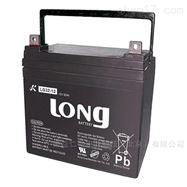 广隆蓄电池LG32-12/12V32AH厂家直销