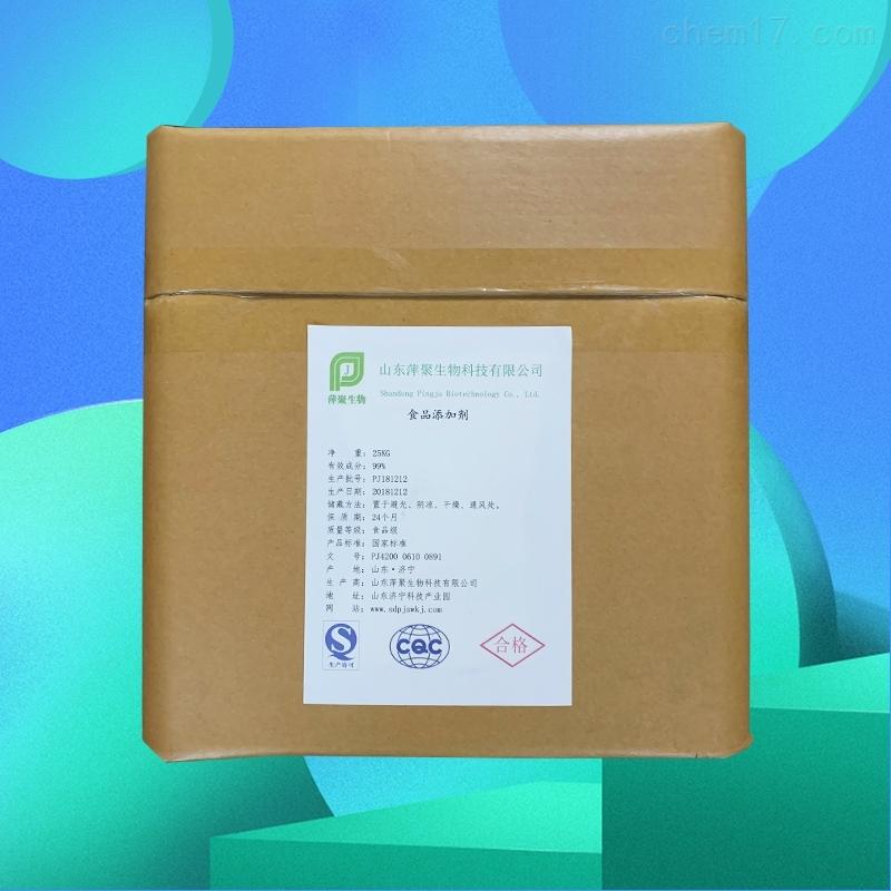 L-丝氨酸生产厂家厂家