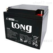广隆蓄电池LG24-12/12V24AH电源报价
