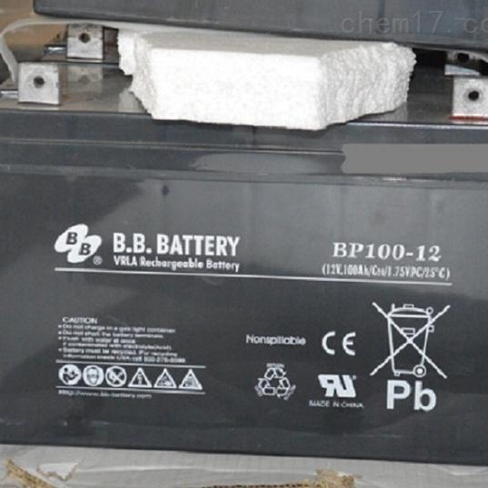 台湾BB蓄电池BP100-12高级代理商