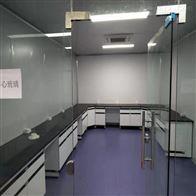 HZD临沂实验室改建新建扩建设计要求