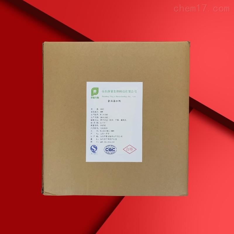 L-组氨酸盐酸盐生产厂家厂家