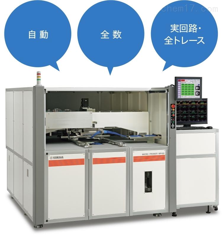 日本yamahafinetech高频特性测量仪