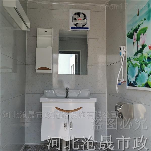 天津移动厕所-天津景区环保厕所