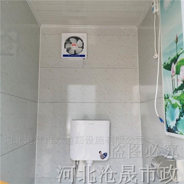 河北环保厕所 移动厕所厂家 移动环保公厕