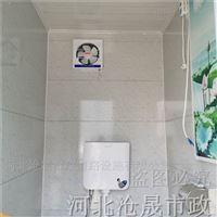 秦皇岛移动厕所河北景区环保厕所生态卫生间