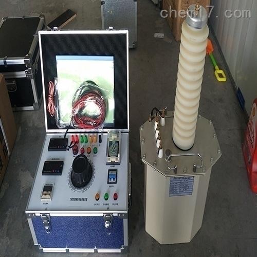 熔喷布静电除尘发生器--负极性