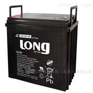 广隆蓄电池LGL230-12N/12V230AH电压参数