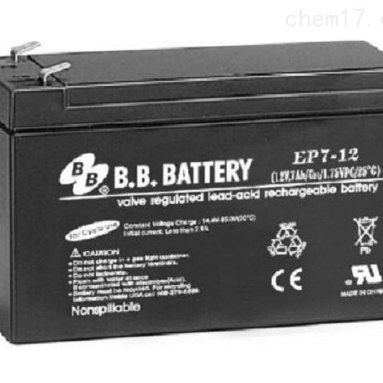 台湾BB蓄电池EP7-12供应商