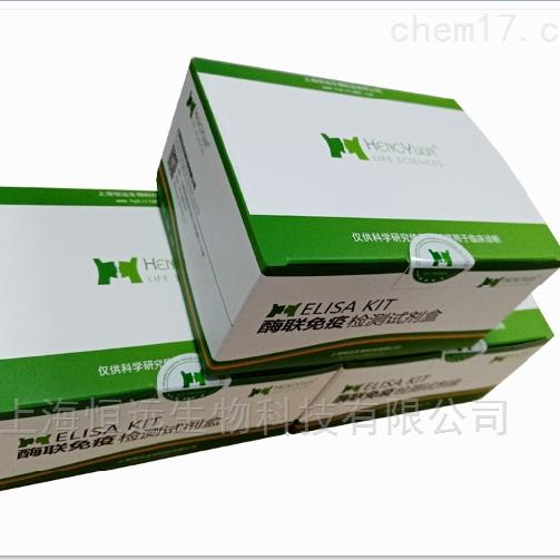 兔多巴胺(DA)ELISA试剂盒技术指导