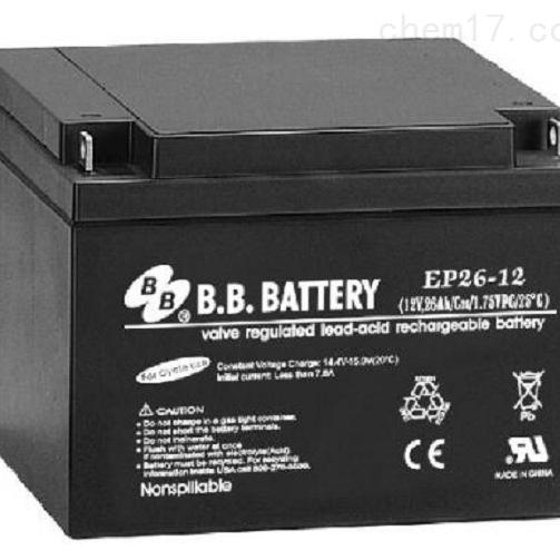台湾BB蓄电池EP26-12代理选购