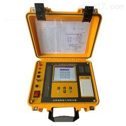 可贴牌高精度直流电阻测试仪