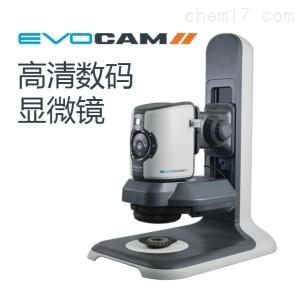 vision高性能全高清数码显微镜EVO Cam II