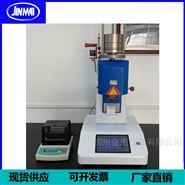 聚碳酸酯PC熔指仪 半自动熔融指数测定仪