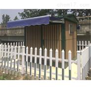 水质自动监测微型站