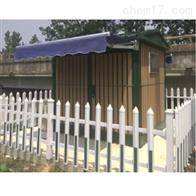 WStation水质自动监测微型站