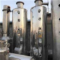 二手双效2吨浓缩蒸发器