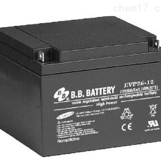 台湾BB蓄电池EVP26-12直流电源