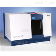 Skyscan1273X射线三维高精度CT扫描系统(高分辨率CT)