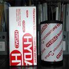 德国贺德克hydac滤芯0030D020P特价现货