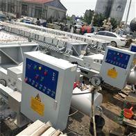 供应二手大型高压隔膜过滤机价格