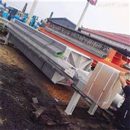 厂家直销二手砂石废水专用压滤机
