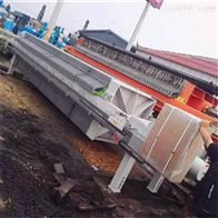 厂家直销二手污水处理洗煤厂压滤机