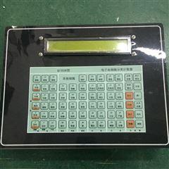 深圳血球分类计数器Qi3536计数58种