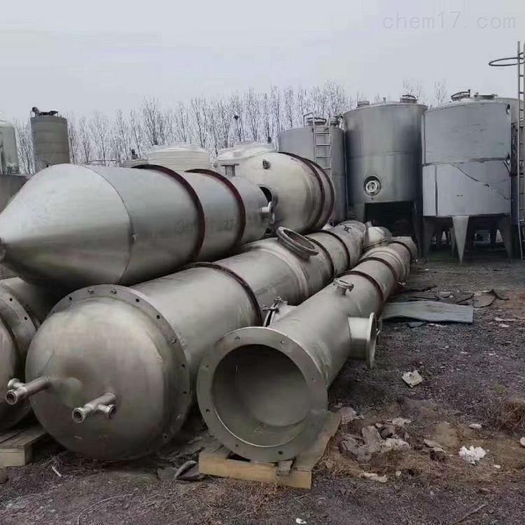 直销二手污水蒸发环保设备,二手蒸发器