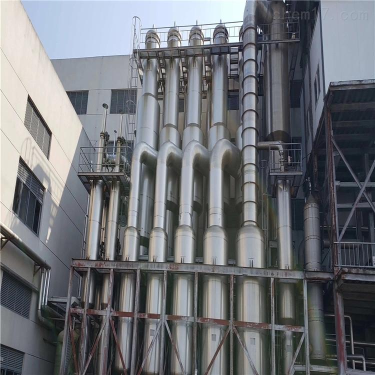 二手氯化钠废水结晶蒸发器