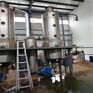 厂家收购二手降膜式蒸发器