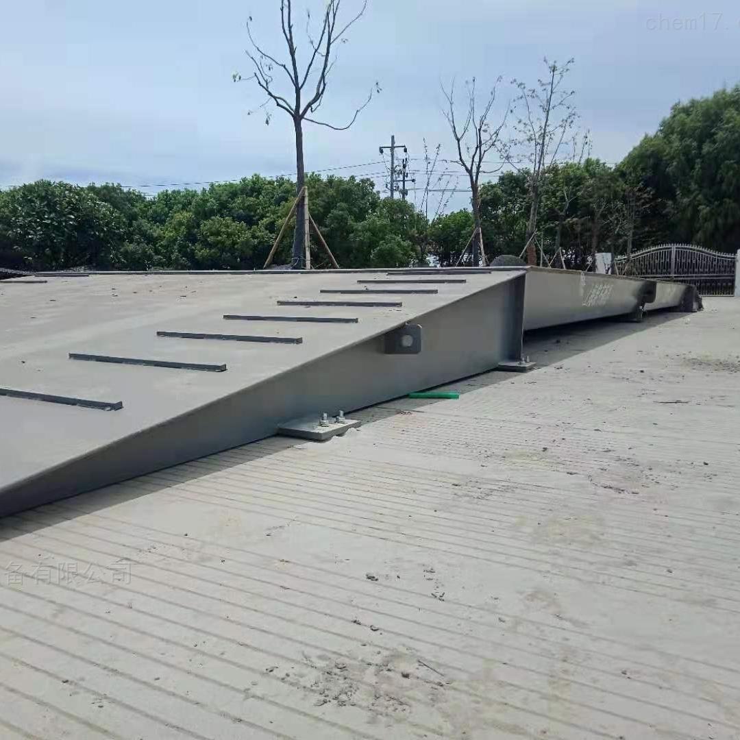 青海100吨地磅现货厂家