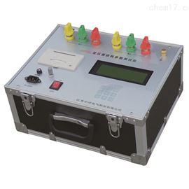 ZD9208F变压器损耗参数测试仪-电力系统