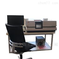 Skyscan1275高分辨率X射线三维显微镜——植物成像系统