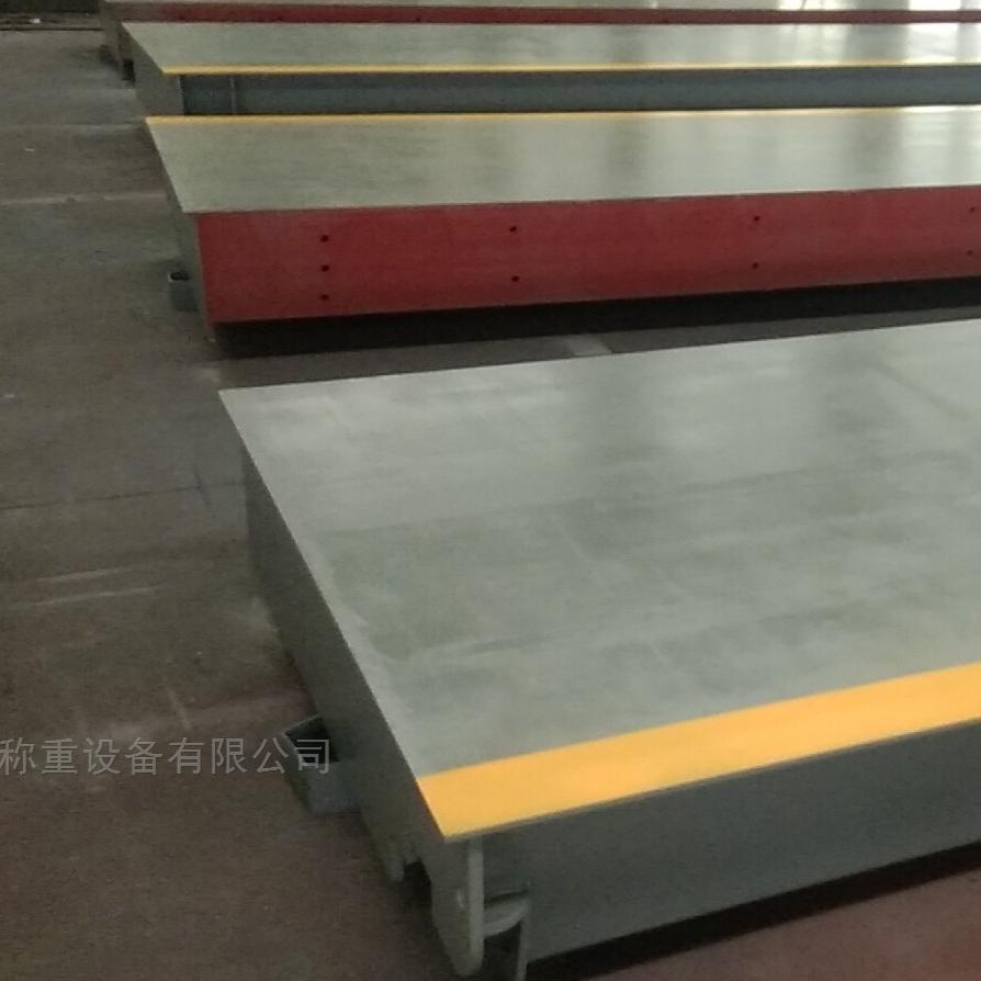 青浦100吨现货地磅