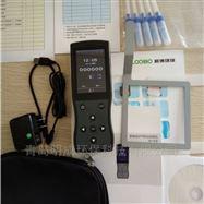 路博自产数字式手持风速仪QDF-6